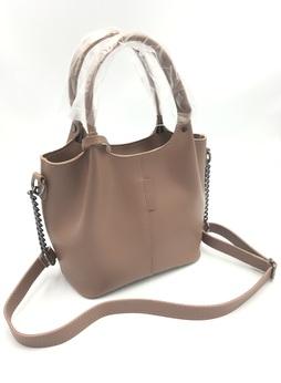 Купить 09-35 женская сумка B.Elit