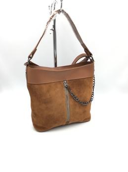Купить 09-83 женская сумка B.Elit